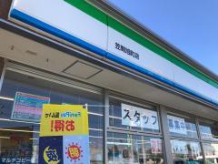 ファミリーマート 笠間旭町店