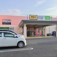 ゲオ米子西福原店