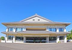 甘楽町文化会館