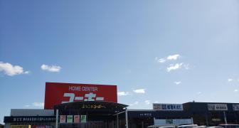 ホームセンターユーホー神辺店
