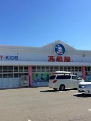 西松屋 秋田八橋店