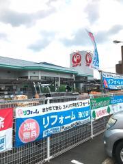 コメリハード&グリーン 勝央店