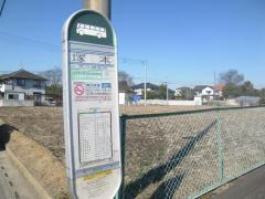 「塚本」バス停留所