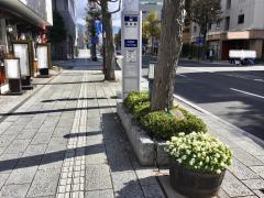 「国府町」バス停留所