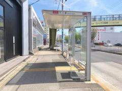 「下八事」バス停留所