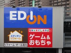 エディオン 小田井モゾワンダーシティ店
