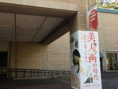 国際版画美術館