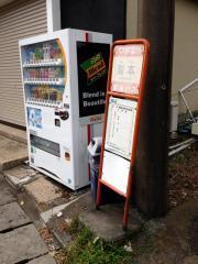 「梨本」バス停留所