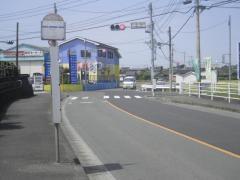 「古門口」バス停留所