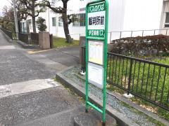 「裁判所前」バス停留所