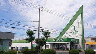 ゴルフ5 米子店