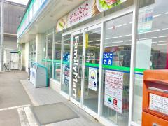 ファミリーマート 東脊振インター店