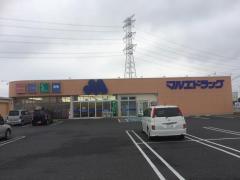 マルエドラッグ太田大原店