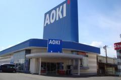 AOKI 松阪塚本店