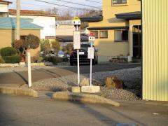 「舞戸」バス停留所