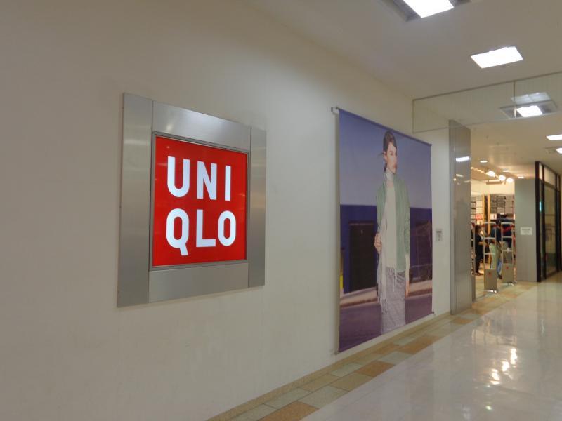 ユニクロ 金沢 八景 ユニクロ ダイエー金沢八景店 - UNIQLO 店舗詳細