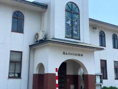 恵みバプテスト教会