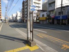 「秋田町4」バス停留所
