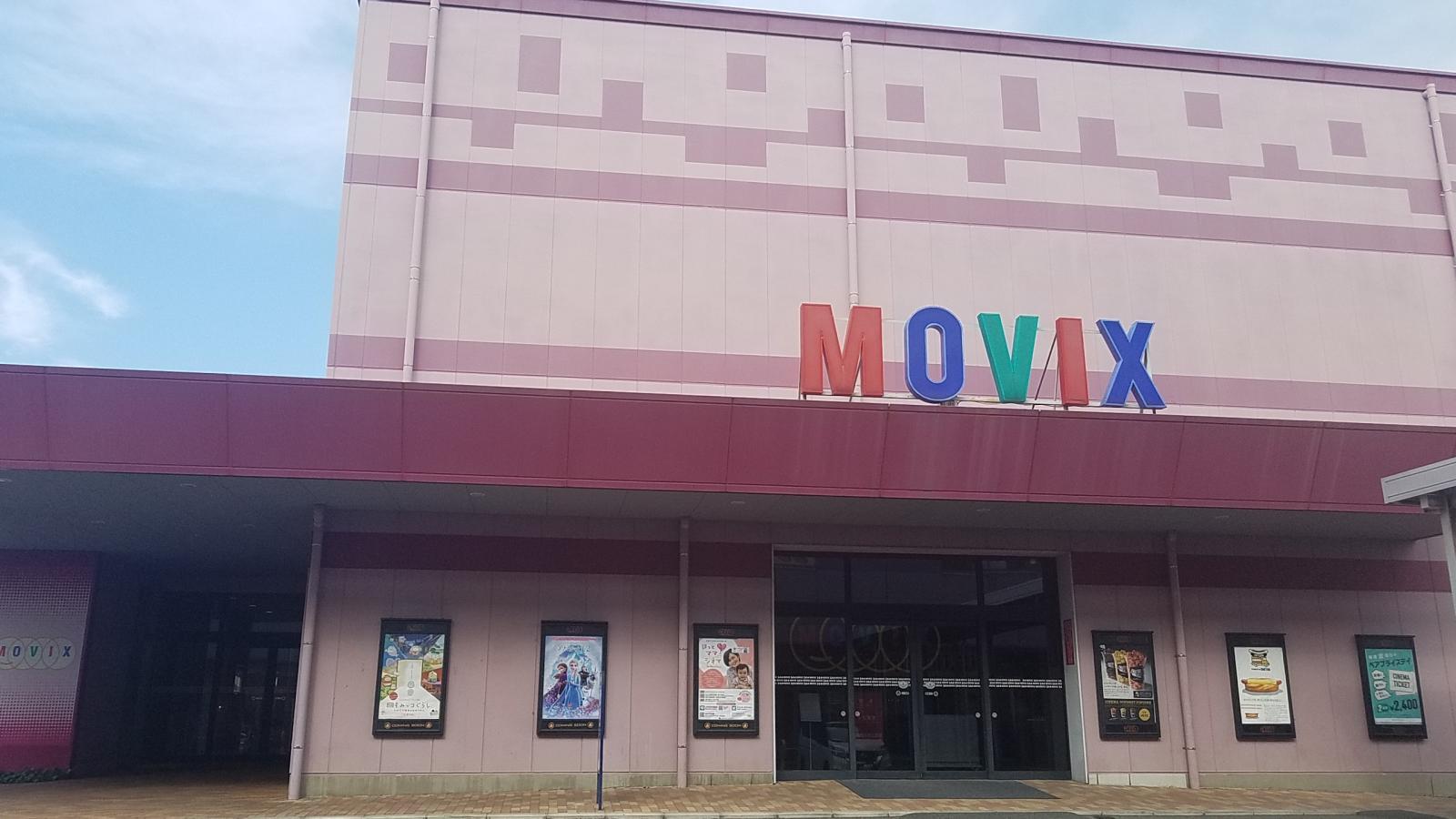 宇都宮 movix MOVIX宇都宮 映画館情報