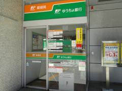 ゆうちょ銀行横須賀店