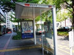 「桜通伏見」バス停留所