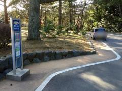「徴古館前」バス停留所