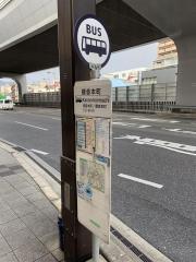 「観音本町」バス停留所