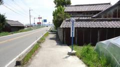 「名田橋北」バス停留所