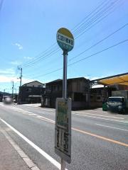「仁淀川橋東詰」バス停留所