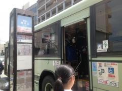 「五条坂」バス停留所