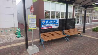「イズミヤスーパーセンター」バス停留所