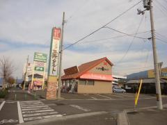 ハタダ 三島店