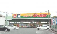 ジャパン 八尾木ノ本店
