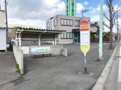「厚別西2条2丁目(南側)」バス停留所