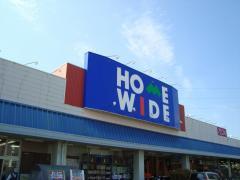 ホームワイド臼杵店