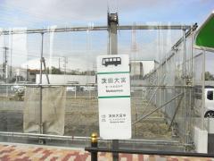 「茨田大宮」バス停留所