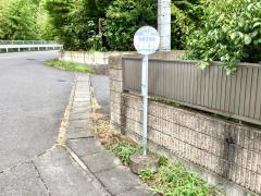 「促進住宅前」バス停留所