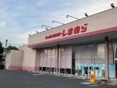 ファッションセンターしまむら 笠間店(神奈川県)