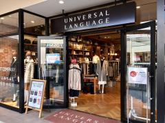 universal language OUTLET 滋賀竜王店
