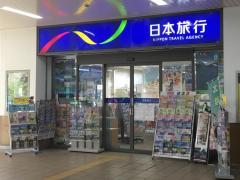 日本旅行 TiS福知山支店