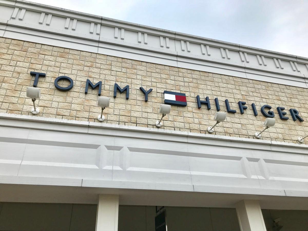トミーヒルフィガー佐野プレミアムアウトレット店