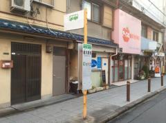 「相川駅前」バス停留所
