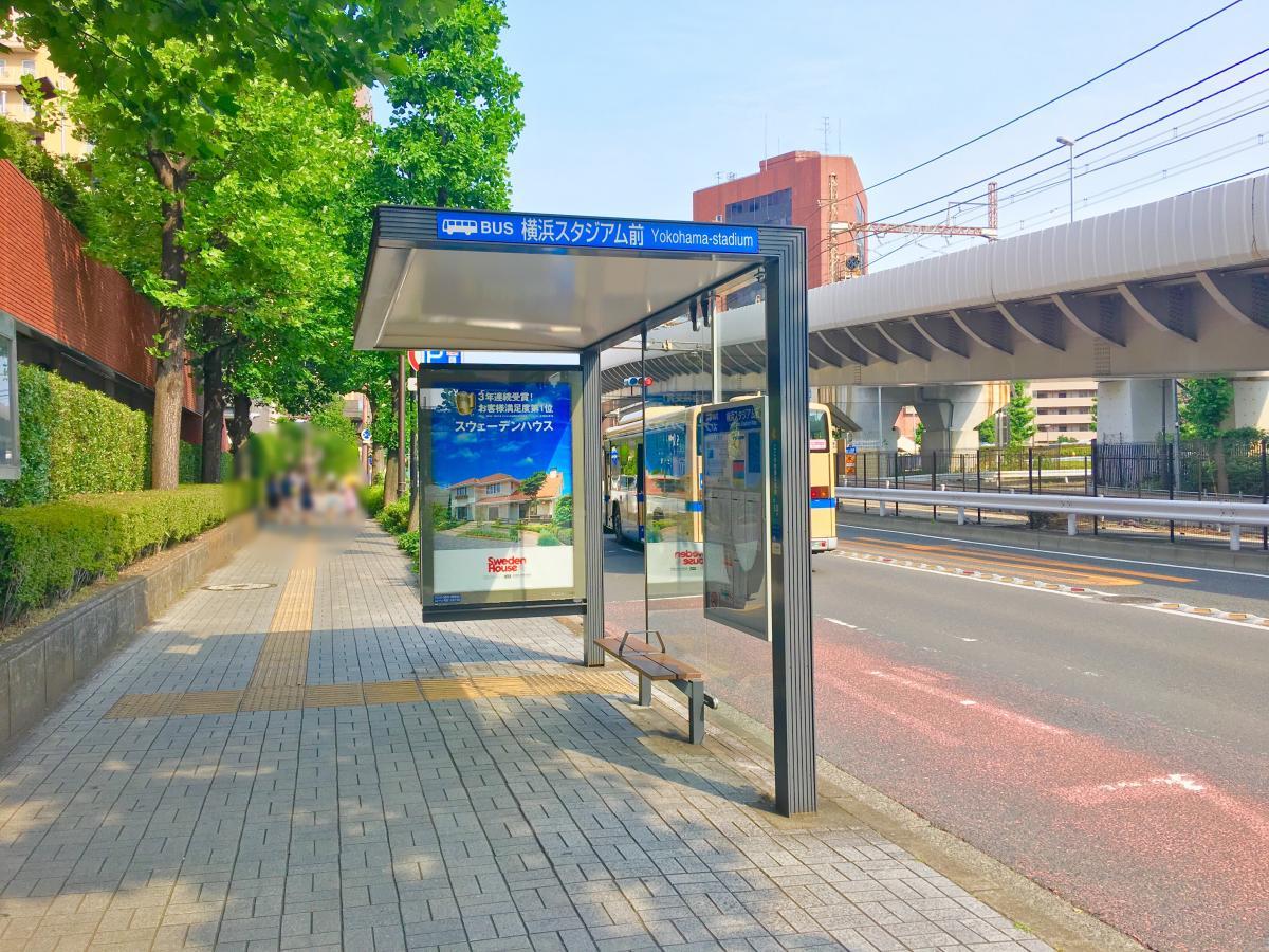 横浜スタジアム前バス停