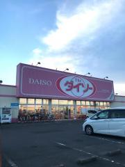 ザ・ダイソー ひたちなか店