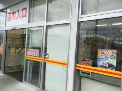 ダイレックス 観音寺店