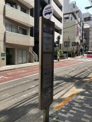 「弥生町二丁目」バス停留所