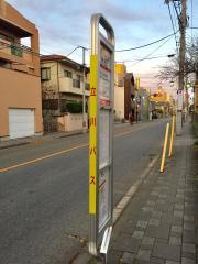 「郵政正門」バス停留所