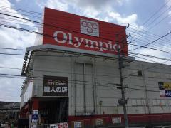 オリンピック Kマート鎌ヶ谷店