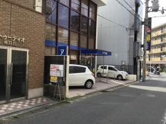藍澤證券株式会社 藤井寺支店