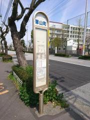 「筆山町」バス停留所